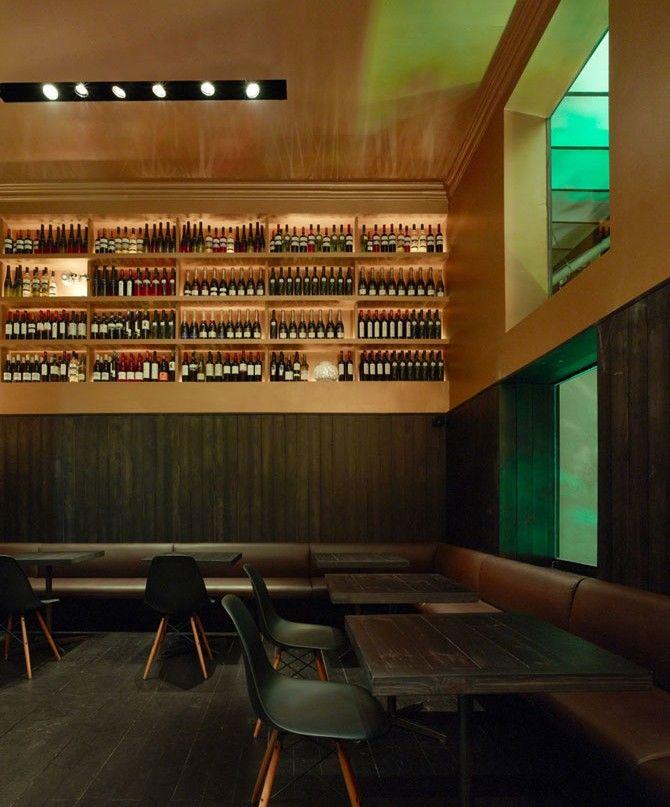 Lexington restaurantes bares marcos catalan - Marcos catalan ...