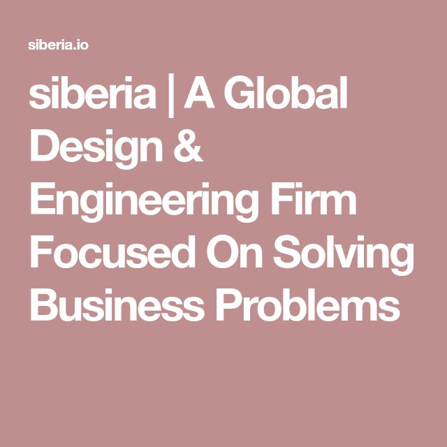 siberia | A Global Design & Engineering Firm Focused On Solving Business Problems