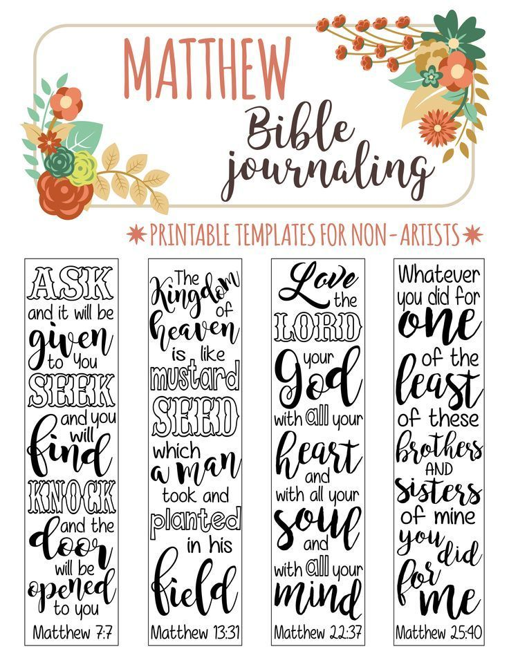 Bible Journaling Templates