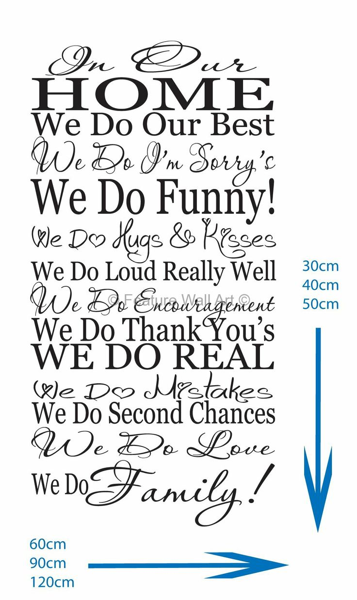 We Do Family - Vinyl Art Wall Stickers Quotes Decal