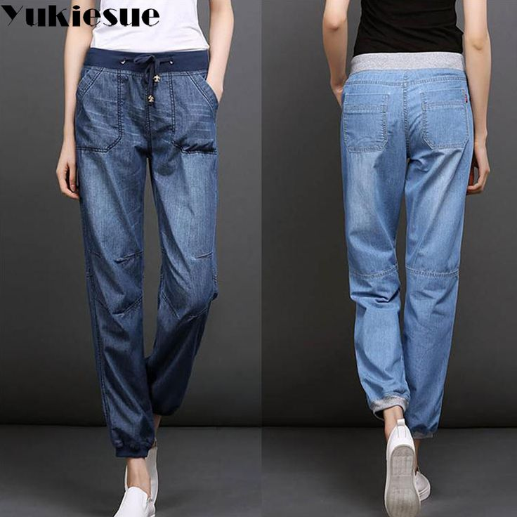 What does it really mean to Original Price US $31.00 Sale Price US $20.15 High waist jeans woman loose elastic waist casual soft denim harem pants female jeans women trousers Plus size S 4XL jeans femme in business? #jeans_sexy