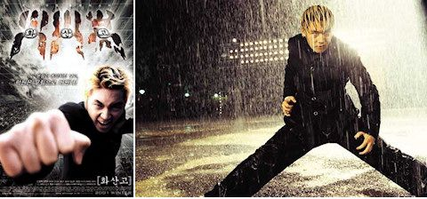 14 Great martial arts films of the last decade - Experience Martial Arts