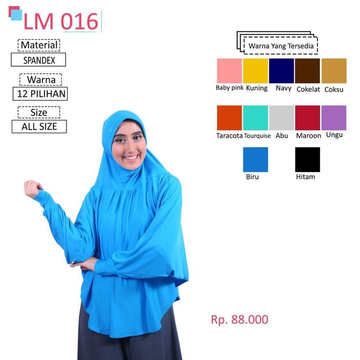 LM 016 Lamia Hijab - Kerudung Bergo Syar'i bahan kualitas premium, nyaman dipakai dan anti gerah. Material : Spandex. Size : All Size. #lamiahijab #hijabindonesia #kerudunginstan #bergo