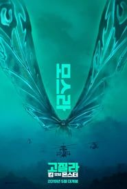 Godzilla King Of The Monsters P E L I C U L A Completa 2019 Gratis En Español Latino Hd Https Slamise Xyz Movie 399361 Triple Frontier Html In 2019 Go
