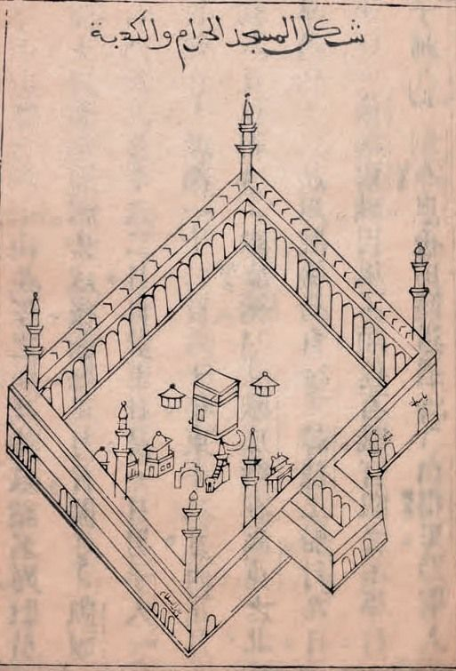 Kaaba-Kabe-1841