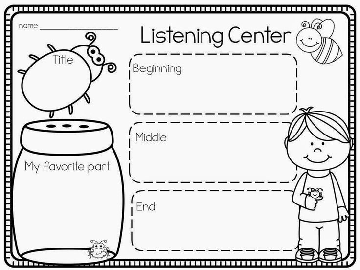 FREE listening center response - insect themed - perfect for spring!