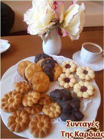 Περιμένεις τις αγαπημένες φίλες σου για καφέ.  Ετοιμάζεις διάφορα καλούδια για να συνοδεύσουν το καφεδάκι σας και να κάνουν πιο όμορφη την ...