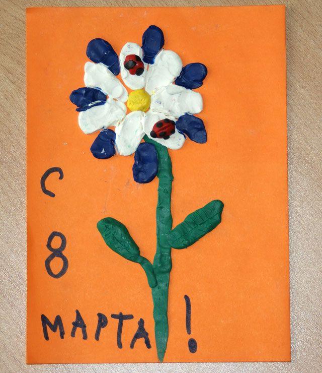 Как сделать подарок на 8 Марта своими руками · Блоги · «Городские новости» #Красноярск