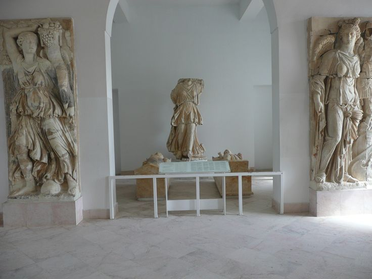 Museum of Carthage