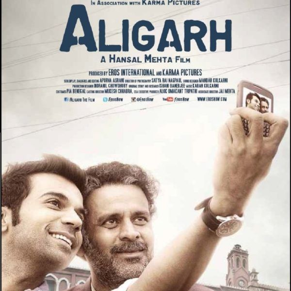 Hindi Movie Aligarh DVD VCD buy online, Hindi Movie Aligar DVD, Aligad DVD, Alighar DVD, Latest Hindi Movie DVDs