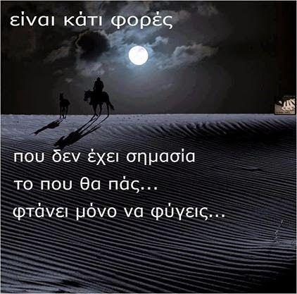 Nana Papageorgiou - Google+
