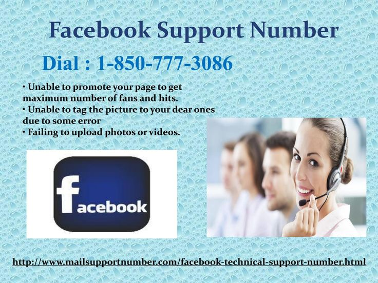 Dial 1-850-777-3086 Facebook Support Number to Change Profile Picture on Facebook Yes, you can change the profile picture on Facebook. Are you still not able to do it by your own? All you have to do is to make a call at Facebook Support Number 1-850-777-3086 which is completely free service and get in touch with our technicians who are highly proficient. For more detail visit http://www.mailsupportnumber.com/facebook-technical-support-number.html