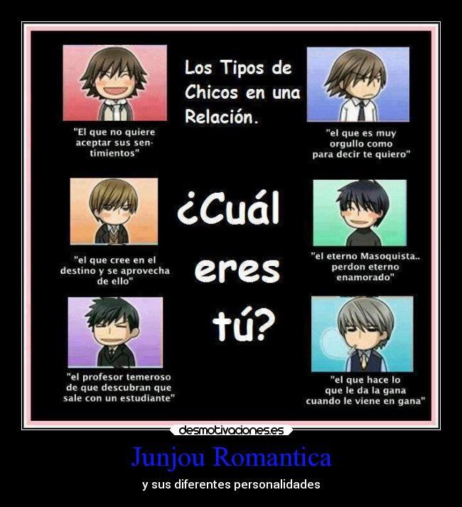 carteles amor anime yaoi junjou romantica egoista terrorista misaki hiroki shinobu nowaki miyagi akihiko desmotivaciones