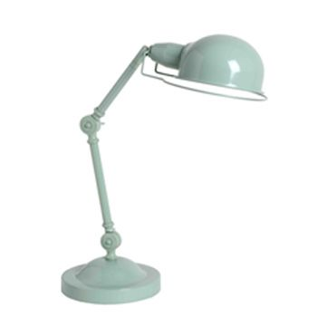 Lampe-articulee-Maison du Monde