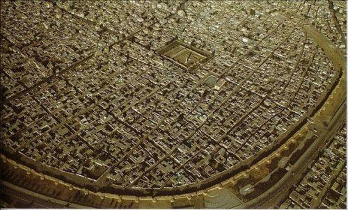 Image satellite de la ville de Raqqa construite en 772 par le 2e calife abbasside Abu Jafar al-Mansur Syrie.