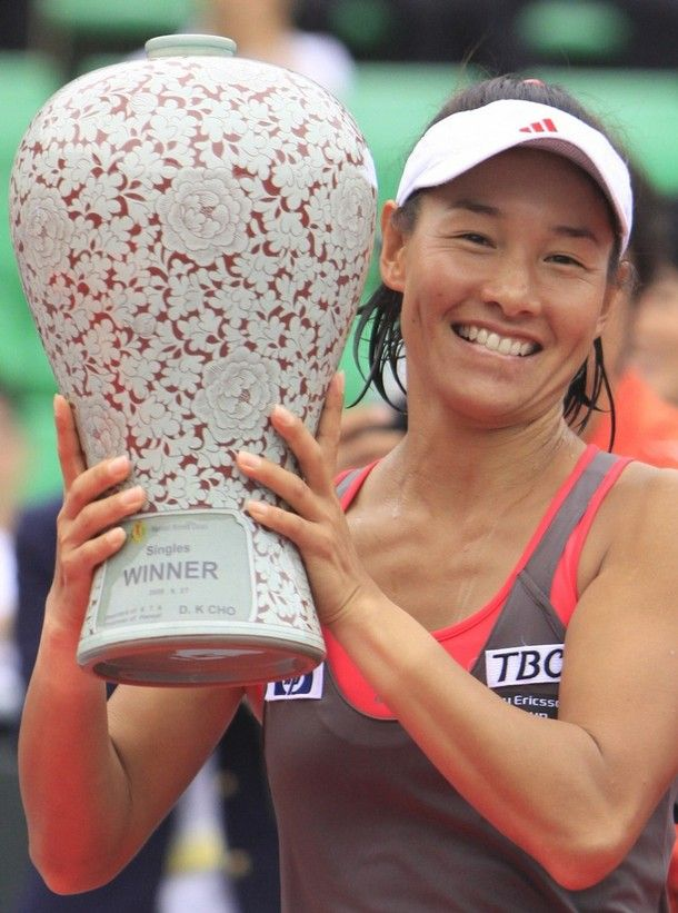 Kimiko Date-Krumm of Japan after winning the 2009 Hansol Korea Open in Seoul. At age 39, Kimiko became the second oldest player on the women's tour to capture a WTA singles title.