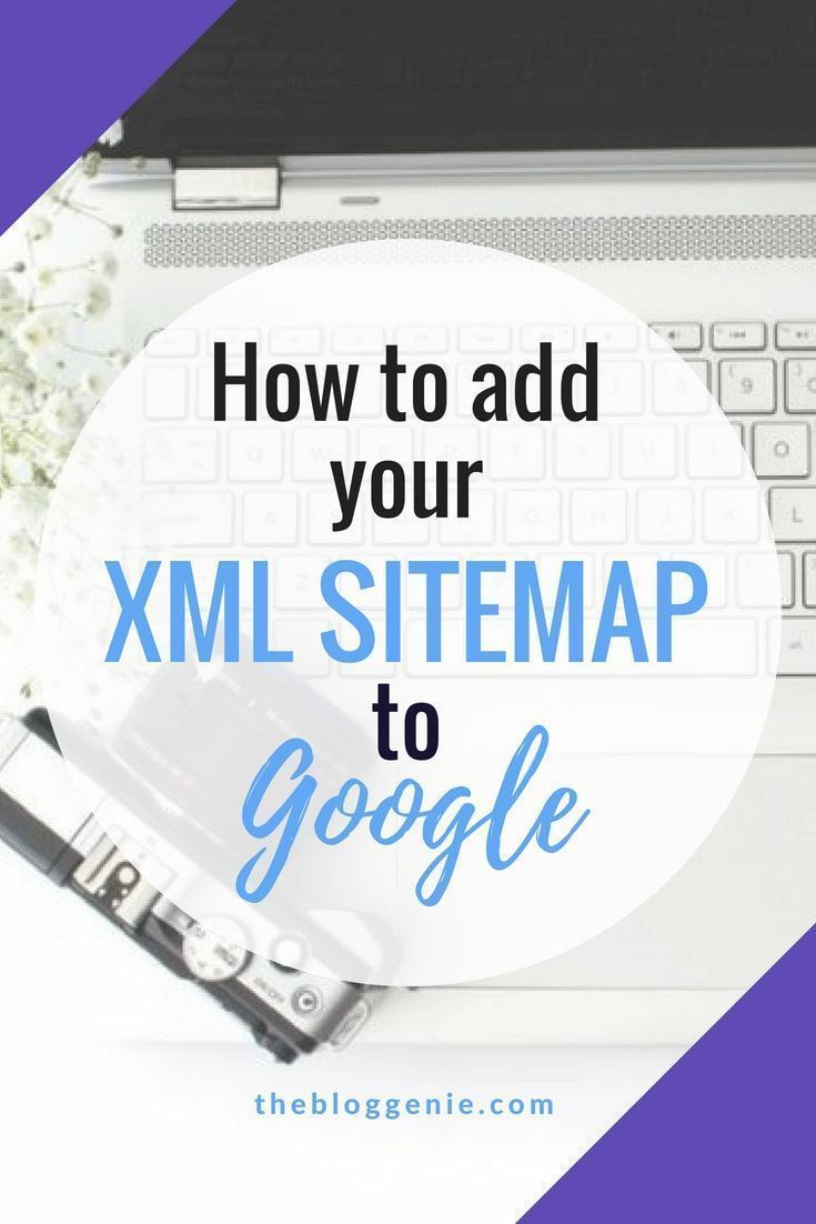 What Is An Xml Sitemap And Does Your Blog Need One How To Find
