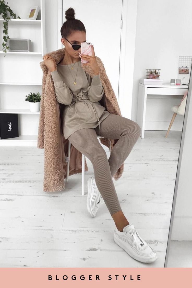 Daisy Beige Ribbed Corset Front Loungewear Set