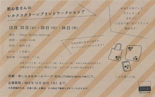 【用紙】エースボール/オモテ【色】白・黒