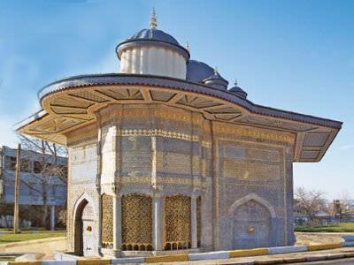 Saliha Sultan Cesmesi