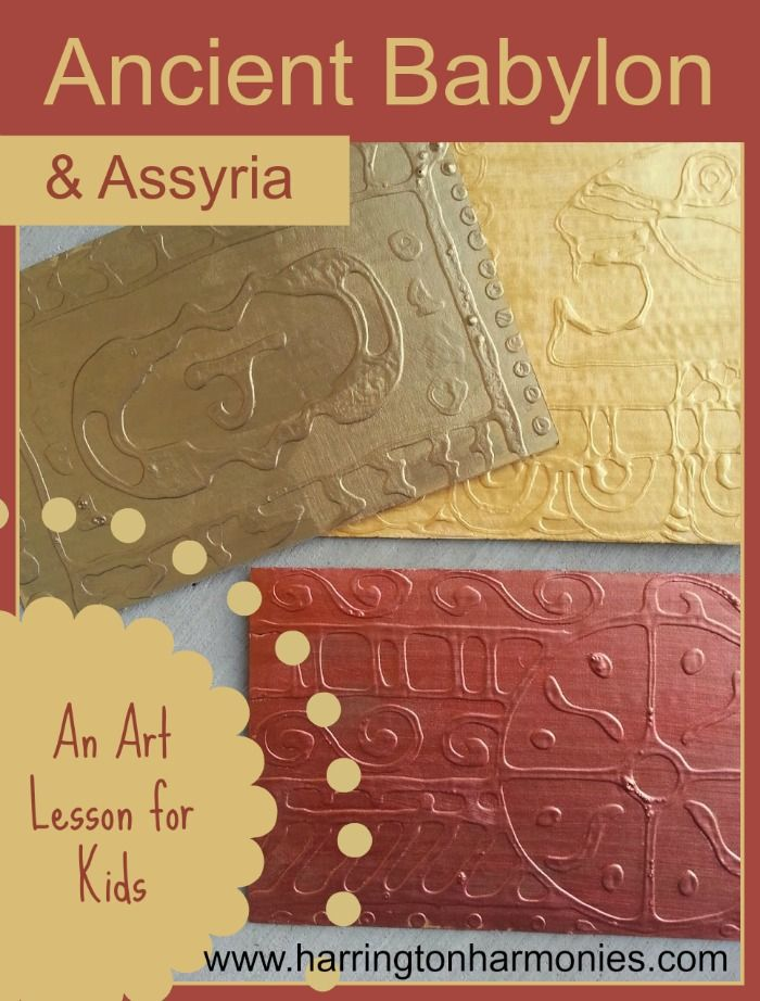 Babylon Art Lesson for kids- Make Glue Painted Plaques | Harrington Harmonies