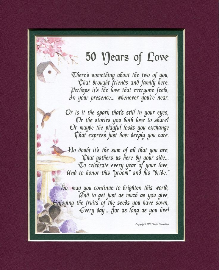 50th Wedding Anniversary Poems: 50 Years Of Love, #119, Touching Poem. A Gift For A 50th