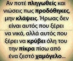 greek posts greek quotes life love greek