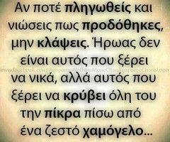 greek posts greek quotes life love greek