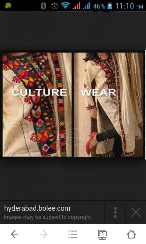 Sindhi cultural embroided dress