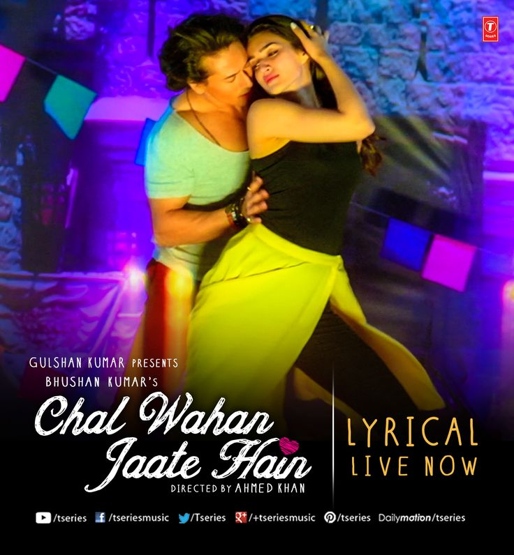 """Aasman ke parre ek jahaan hai kahin Jhooth sach ka wahan kayda hi nahi""  Lyrics that would not only touch heart but also your soul ‪#‎ChalWahaanJaateHain‬ --> http://bit.ly/1OE91a4  ‪#‎TseriesMusic‬ ‪#‎ArijitSingh‬ ‪#‎TigerShroff‬ ‪#‎KritiSanon‬ ‪#‎Lyrical‬"