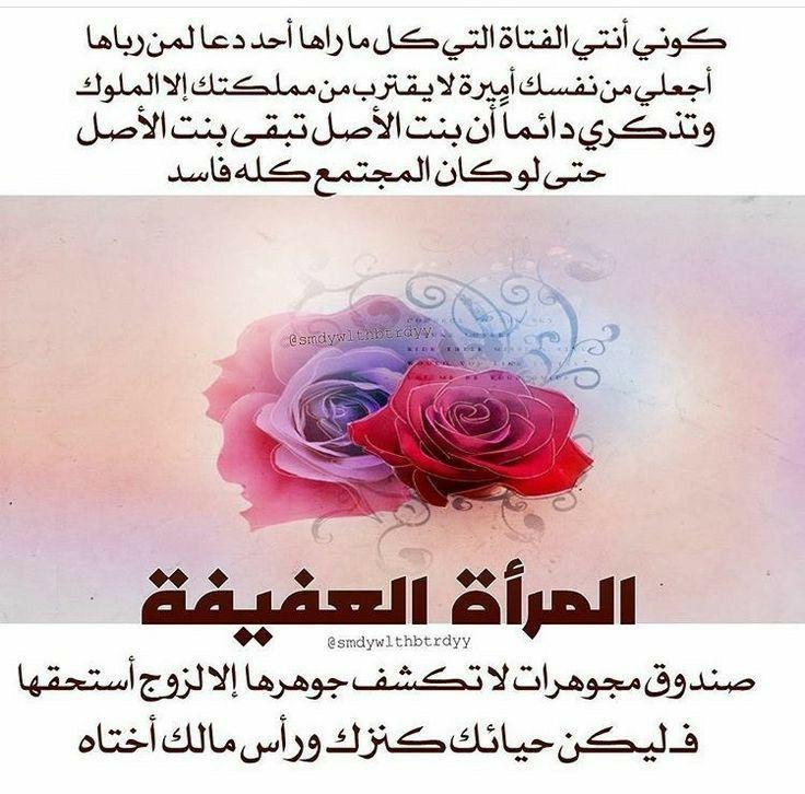 Pin By الحمدلله On اليك أختـــــــــــي الغالية Books To Read Islam Quran Watercolor Tattoo