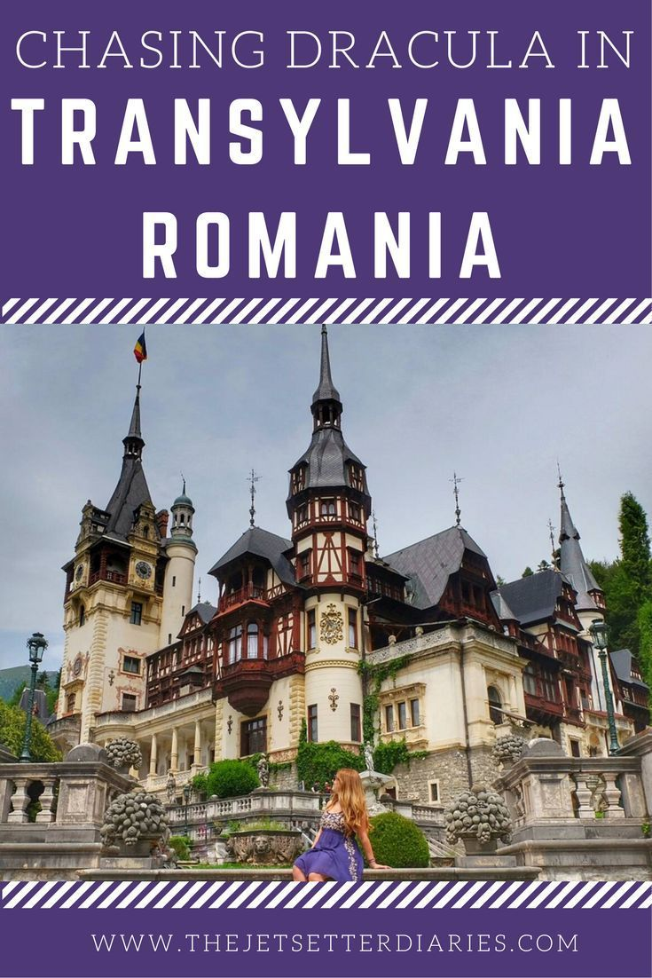 Transylvania is a place that most people assume only exists in fairy tales. In fact, it's a real region in central Romania and is well worth a visit. Transylvania is a magical place with so much history, beauty and many legends including our favorite childhood vampire Dracula.