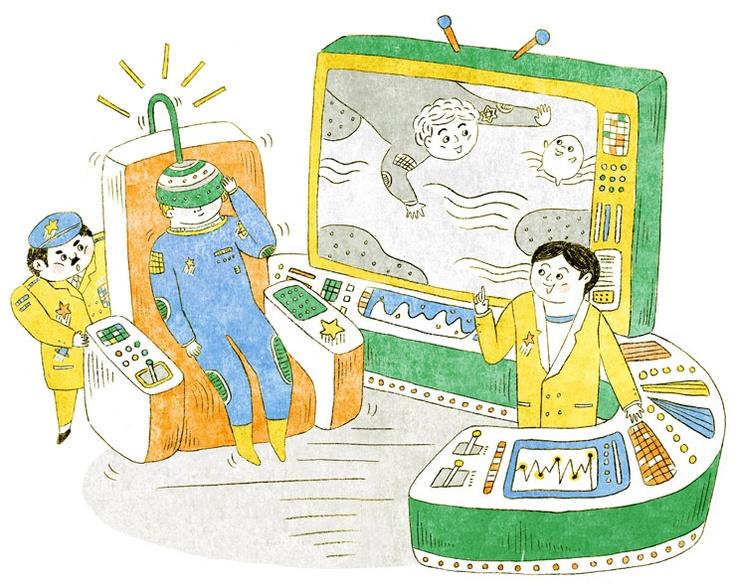 Illustration for children's newspaper : 娃娃魚星際奇航6