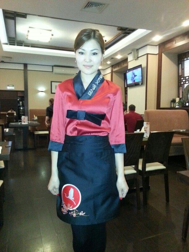 Uniform Korea
