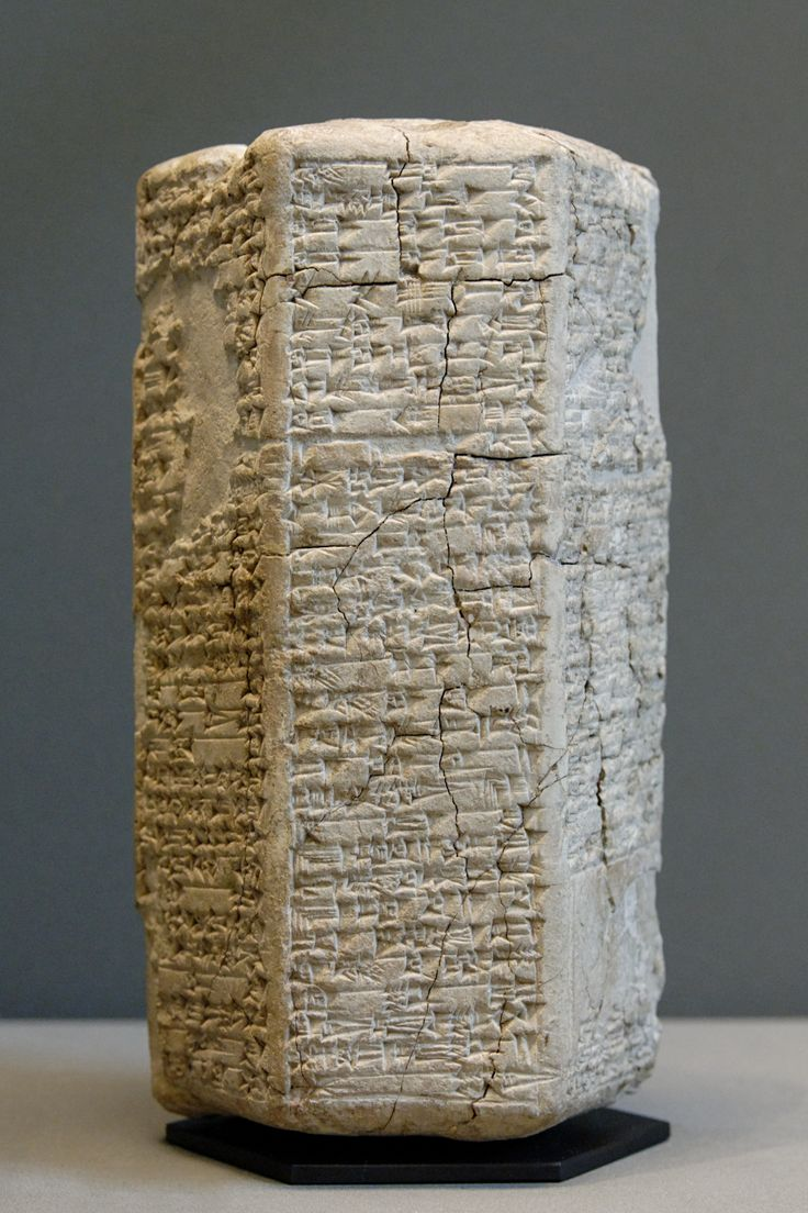 Hymn to Iddin Dagan king of Larsa Inscripted