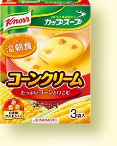 「クノール® カップスープ」コーンクリーム#朝ごはん