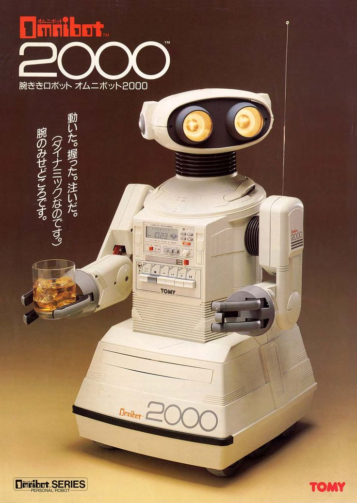 Omnibot 2000 from Tomy - I desperately wanted one of these as a kid, but had no idea what I would do with it if I ever got one. At least it could play music from cassette tapes, I suppose.