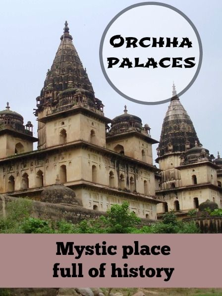 Orchha was built by the King Singh in 1501. It is an unusual system of temples and palaces, which are interconnected. This place has a really strange atmosphere full of the history and some places look pretty scary especially when the night falls.  See more at: http://www.pathismygoal.com/orchha-palace-and-temples-mystic-place-full-of-history/