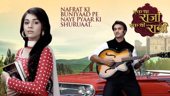 Shocking! Raja to DIE in Zee TV's Ek Tha Raja - Click The Link For Details:  http://www.desiserials.org/shocking-raja-die-zee-tvs-ek-tha-raja/203480/