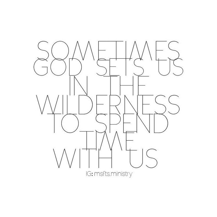 Sometimes we go through the wilderness; tough situations, rough seasons, trials and tribulations; because God saw something in your life where He needed much needed time with you. God wants to intimately know you and God wants you to intimately know and fully trust Him. David was in the wilderness for two years. During that time, his relationship with God strengthen because he opened his heart and let God in. He talked to God when he was sad, happy, confused, tired. David held nothing back…