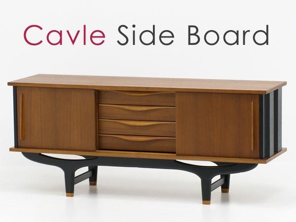 Modern Sideboard 北欧デザイン家具キャブルCavleサイドボード03棚IKEA無印良品 インテリア 雑貨 ¥79800yen 〆10月10日