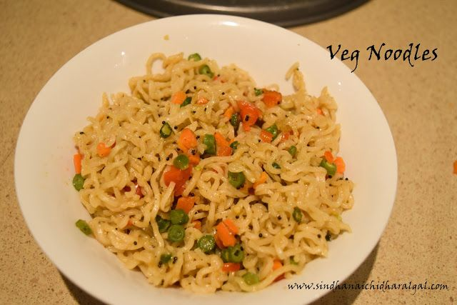 Easy Veg. Noodles Recipe - Indian Style #vanillabean #noodles #indian cooking #cooking #indian #italian