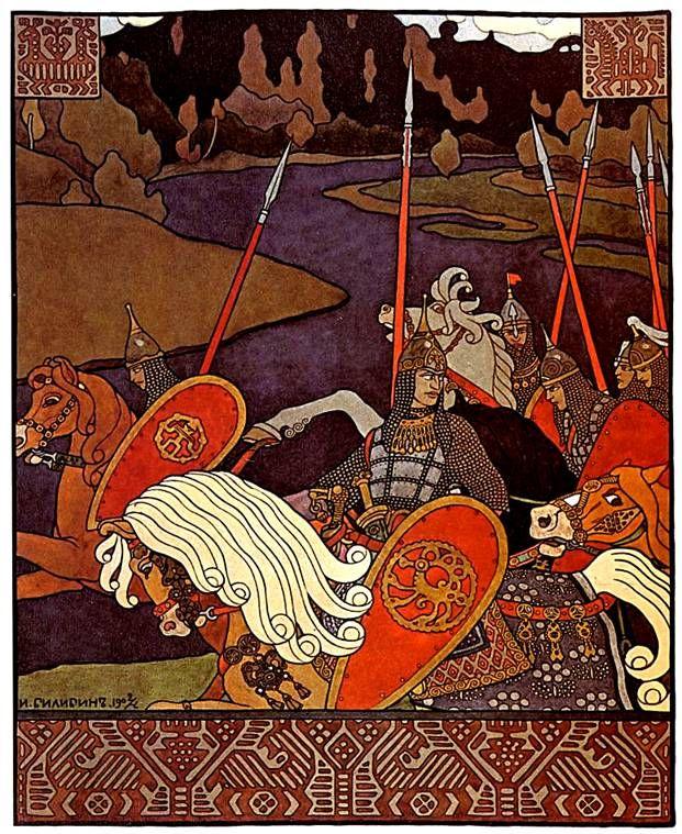 былина (Ilustrations of Russian Fairy Tales By Ivan Bilibin)