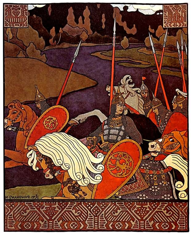 былина (Ilustrations of Russian Fairy Tales By Ivan Bilibin)