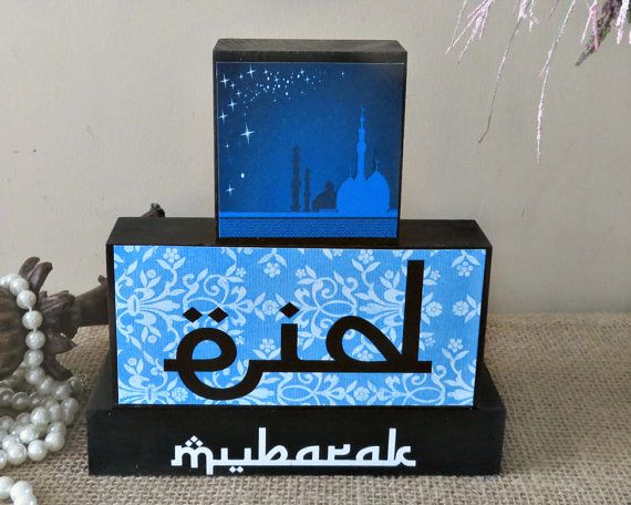 Eid Decoration - Muslim Celebrations - Eid Festival Home Decor - Iftar Hostess Family Gift - Eid Party Table Display - Islam Celebration