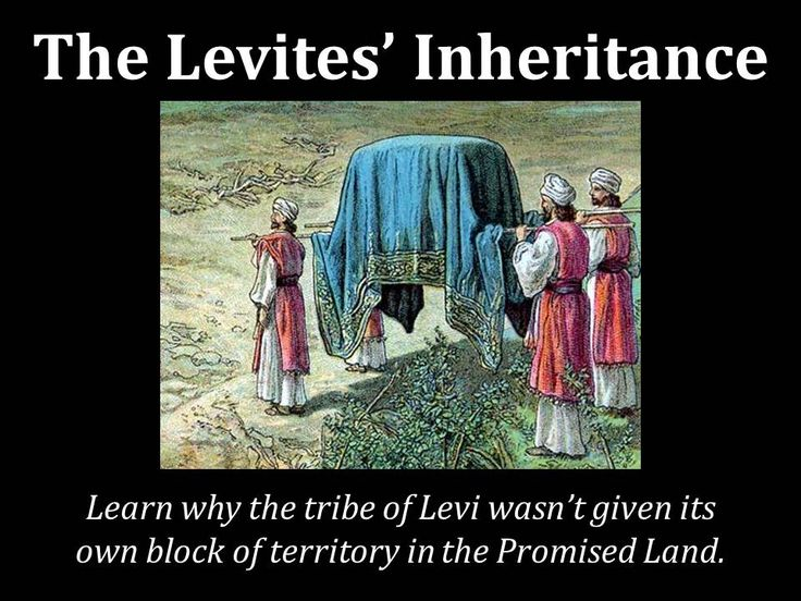 The Levites' Inheritance | To be, Israel and The o'jays