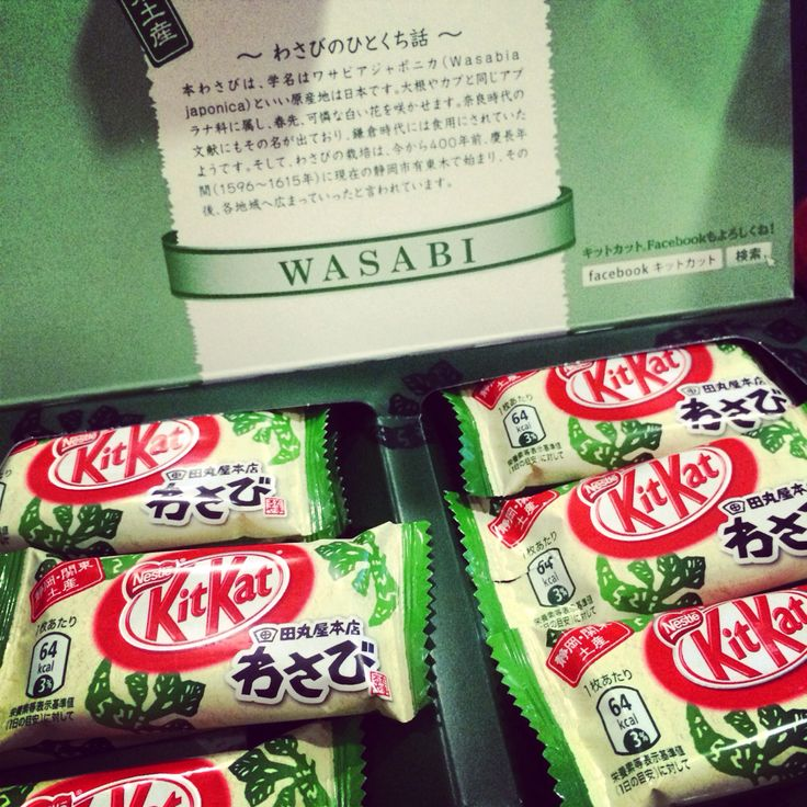 A mix between sweets and spicy. Ironic how it is. But delicious. #kitkat #wasabi #tokyo