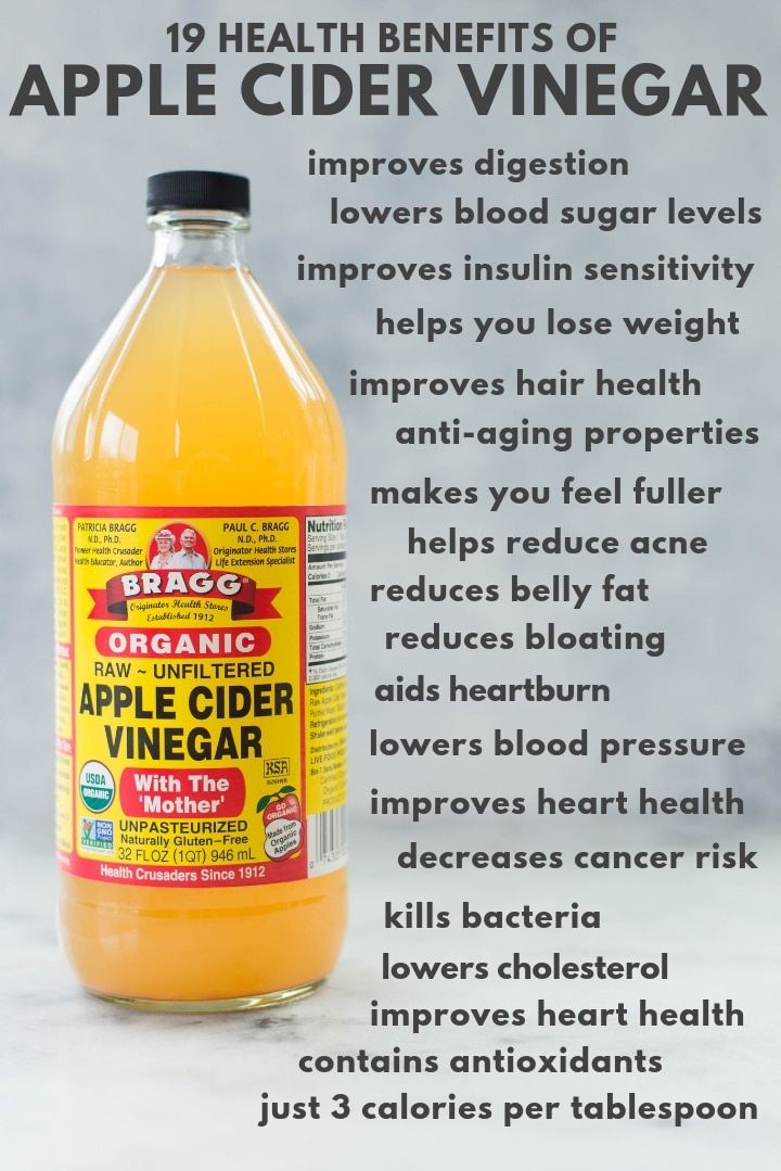 19 Benefits Of Drinking Apple Cider Vinegar How To Drink It Apple Cider Benefits Apple Health Benefits Cider Vinegar Benefits