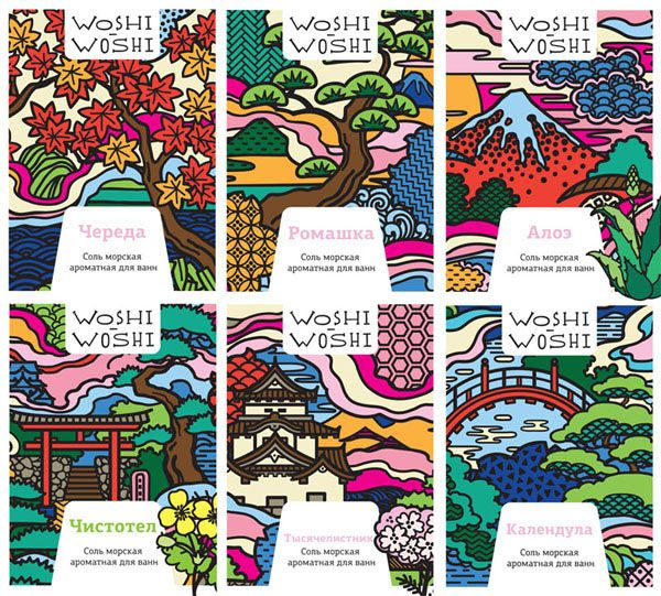 The making of the Woshi-Woshi identity and packaging