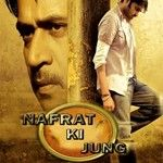 Nafrat Ki Jung Movie On Star Gold | Times Of india